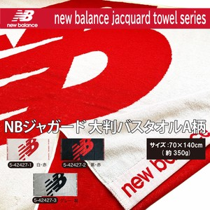 Balance Jacquard Design Large Format Bathing Towel