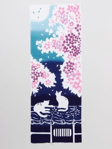 Thusen Hand Towel Cherry Trees At Evening Cat