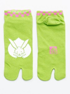 Amulet Tabi Socks Sock Rabbit