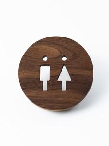 【木製部材】ウッドサイン トイレ ウォルナット