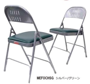 """Mercury"" Pipe Folding Chair"