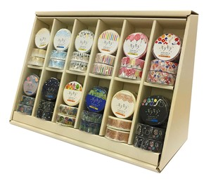 Glitter Washi Tape Tools/Furniture Set Sample Pop Present Washi Tape