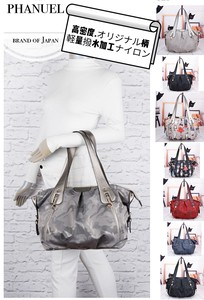 Python A4 Tote Bag Fastener Pocket Life Water-Repellent
