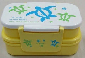 Hawaiian Series 2 Steps Lunch Box