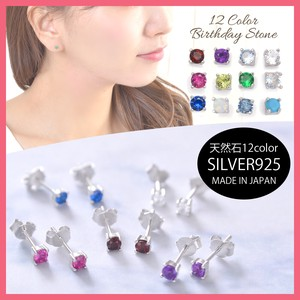 Silver 925 Natural stone Birthstone Pierced Earring