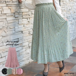 [ 2020NewItem ] Floral Pattern Elase Pleats Long Skirt