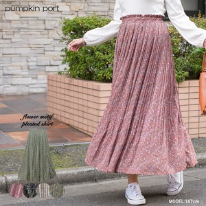[ 2020NewItem ] Chiffon Flower Paisley Elase Pleats Long Skirt