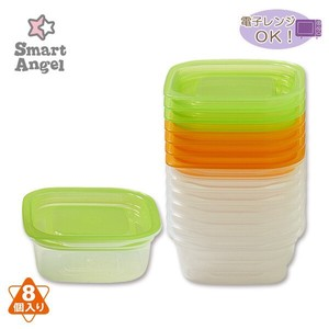 Storage Container 8 Pcs Pack