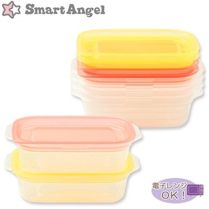 Storage Container 6 Pcs Pack