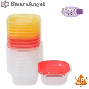 Storage Container 10 Pcs Pack