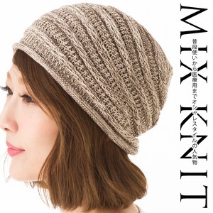 [ 2020NewItem ] S/S Knitted Hat Mix Ladies Knitted Men's Knitted Watch Cap