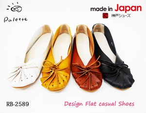 Pale Flat Babouche Shoes Gather Shoes