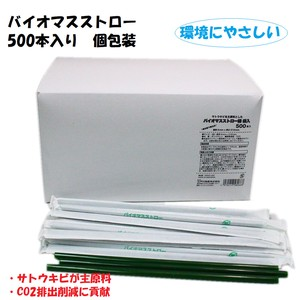 Environmentally Friendly Bio Straw Individual Packaging 10mm