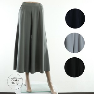 [ 2020NewItem ] Cardboard Box Knitted Material Gaucho Pants Like a Skirt Pants