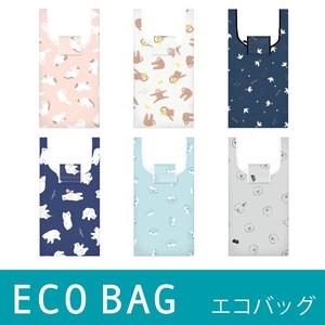 Gift Eco Bag Animal