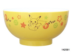 Pocket Monster Children Plates & Utensil Soup Bowl Bowl