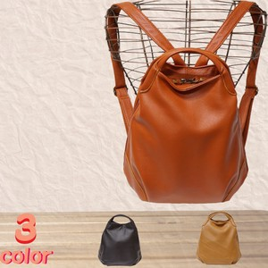 S/S Backpack Cow Leather 3 Colors