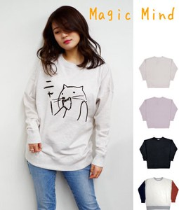 Meow Fleece Big Sweatshirt