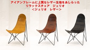 [ 2020NewItem ] Iron Frame Fine Quality Leather Fabric Chair ienowa Leather