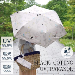 All Weather Umbrella NonoHana Cat Countermeasure