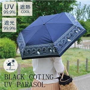 All Weather Umbrella Oriental Cat Countermeasure
