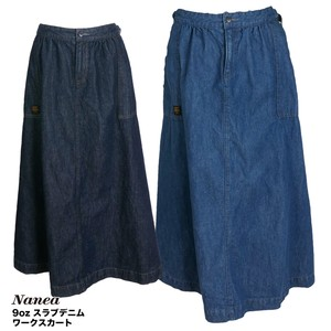 S/S Denim Work Skirt