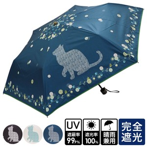 S/S All Weather Umbrella Big Cat Folding UV Cut cat