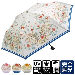[ 2020NewItem ] S/S All Weather Umbrella Floral Pattern Folding UV Cut