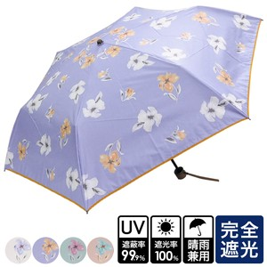 S/S All Weather Umbrella Floral Pattern Folding UV Cut Countermeasure