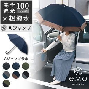 Completely Light Shielding Water-Repellent Stick Umbrella Unisex