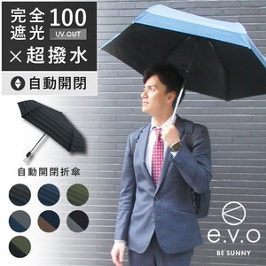 Completely Light Shielding Water-Repellent Automatic Open By Folding Umbrella Unisex