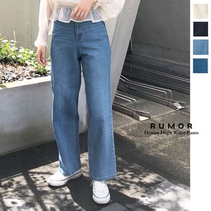 [ 2020NewItem ] Denim High-waisted Pants