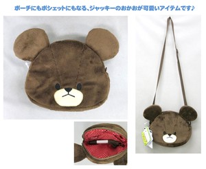 The Bear's School Basic Pouch