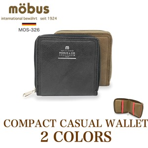 Compact Casual Wallet