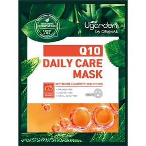 Daily Mask