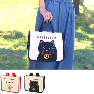 Mini Tote Beckoning cat