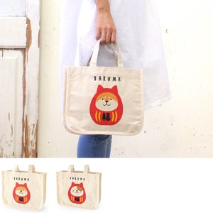 Mini Tote Daruma Animal