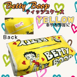 Betty Tissue Case YELLOW Tissue Holder Tissue Box Cover