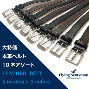 Genuine Leather 10 Pcs Assort Belt Business Casual
