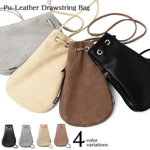 Leather Pouch Bag Shoulder Bag Handbag