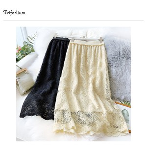 [ 2020NewItem ] 2 Colors Lace Material Waist Skirt