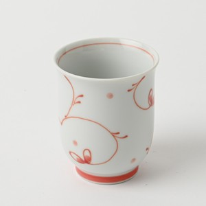Pottery Original HASAMI Ware Arabesque Hot Water Swallowing Pink Hand-Painted
