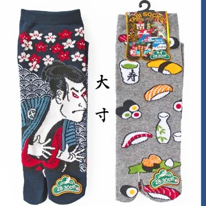 Japanese Pattern Men's Tabi Socks Socks Goemon Sushi Sneaker Socks Size L