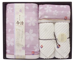 Imabari Sakura Weaving Towel Set