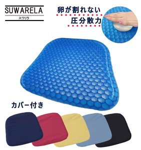 Body Pressure Dispersion Relax Cushion