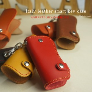 Italy Leather Making Genuine Leather Key Case
