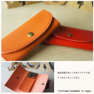 Italy Leather Natural Key Case