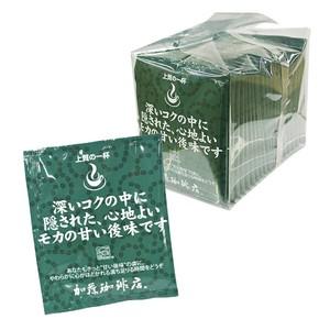 (20袋)〜甘いコク〜上質のドリップバッグコーヒー