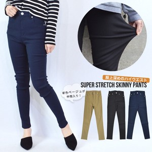 High-waisted Super Stretch Skinny Pants