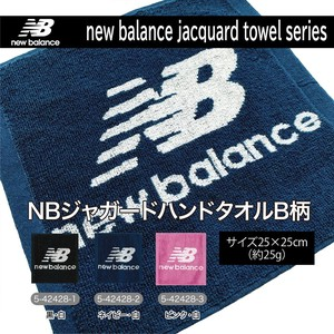 Balance Jacquard Mark Hand Towel Same Color 10 Pcs Set